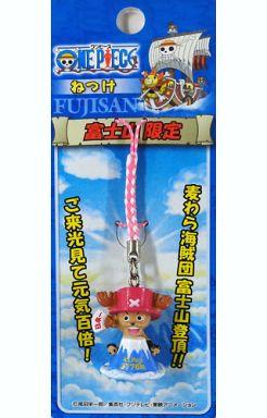 【中古】キーホルダー・マスコット(キャラクター) チョッパー(富士山) 根付け(ピンク×ホワイト) 「ワンピース」 富士山限定