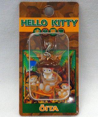 【中古】キーホルダー・マスコット(キャラクター) キティ(しいたけ) ファスナーマスコット 「ハローキティ」 大分限定