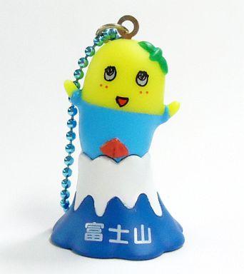 【中古】キーホルダー・マスコット(キャラクター) ふなっしー(富士山) キーチェーン 富士山限定