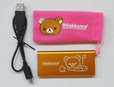 【中古】家電サプライ他(キャラクター) リラックマ&キイロイトリ USB充電式カイロ e-kairo 「リラックマ」