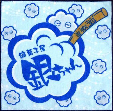 【中古】タオル・手ぬぐい(キャラクター) 坂田銀時(綿菓子屋銀ちゃん) ミニタオル 「銀魂」 ジャンプショップ限定