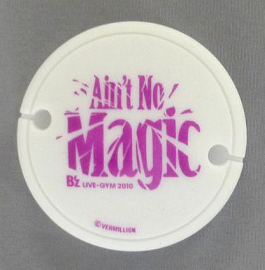 """【中古】家電サプライ他(男性) B'z イヤホンリール(白) 「B'z LIVE-GYM 2010 """"Ain't No Magic""""」 ガチャガチャ景品"""