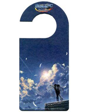 【中古】生活雑貨(キャラクター) エステル&ヨシュア エアーフレッシュナー 「英雄伝説 空の軌跡」 C87グッズ