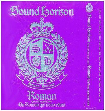 Sound Horizon アナザーボックス...