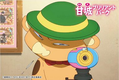 【中古】小物(キャラクター) モッフル スクエアマグネット 「甘城ブリリアントパーク」