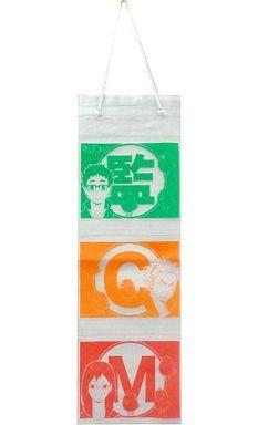 【中古】生活雑貨(キャラクター) [単品] 武田&烏養&清水 ウォールポケット 「ハイキュー!! バラエティバッグ」 ジャンプショップ限定