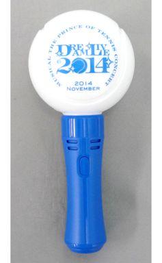 【中古】小物(男性) ロゴ オリジナルドリームライト2014 「ミュージカル テニスの王子様 コンサート Dream Live 2014」