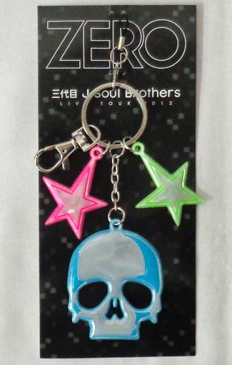 【中古】キーホルダー・マスコット(男性) 三代目J Soul Brothers 反射板キーホルダー スカルシリーズ 「三代目J Soul Brothers LIVE TOUR 2012 0?ZERO?」