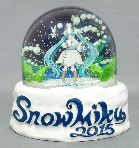 【中古】小物(キャラクター) 雪ミク2015 スノードーム 「SNOW MIKU 2015」