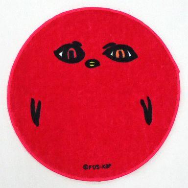【中古】タオル・手ぬぐい(キャラクター) G.赤司征十郎(ひよこのバスケ) ラウンドタオル 「黒子のバスケ」