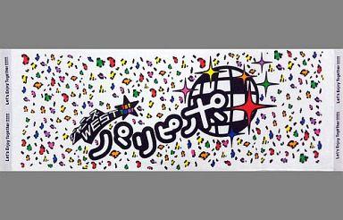 【中古】タオル・手ぬぐい(男性) ジャニーズWEST フェイスタオル 「ジャニーズWEST 1st Tour パリピポ」