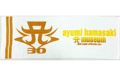 浜崎あゆみ タオル 「A museum ...