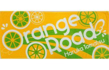 【中古】タオル・手ぬぐい(女性) 戸松遥 ツアータオル(ライム) 「戸松遥 first live tour 2011 オレンジ☆ロード」
