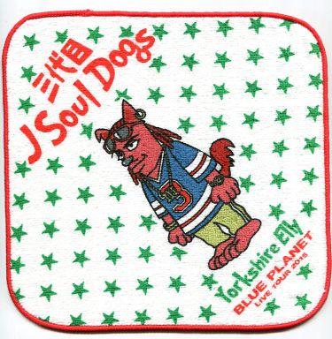 【中古】タオル・手ぬぐい(男性) ELLY(三代目J Soul Brothers) 三代目J Soul Dogs ミニタオル 「居酒屋えぐざいるPARK 2015」 居酒屋えぐざいるカプセル景品