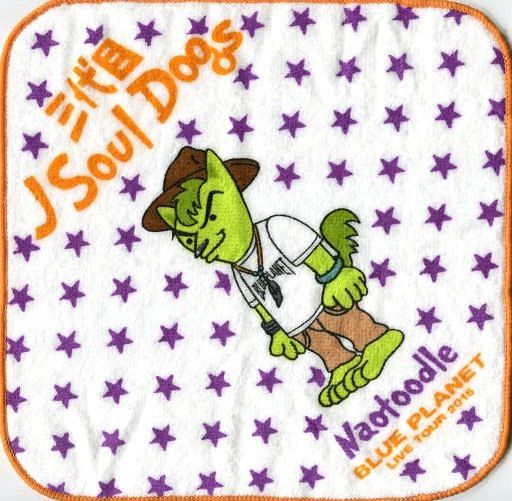 【中古】タオル・手ぬぐい(男性) NAOTO(三代目J Soul Brothers) 三代目J Soul Dogs ミニタオル 「居酒屋えぐざいるPARK 2015」 居酒屋えぐざいるカプセル景品