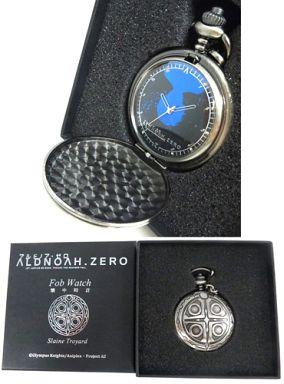 スレイン・トロイヤード 懐中時計 「ALDNOAH.ZERO-アルドノア・ゼロ-」