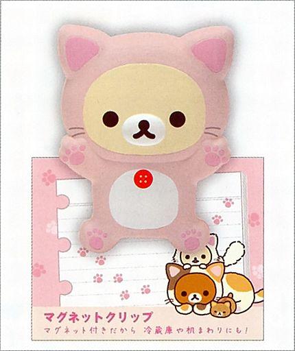 【中古】小物(キャラクター) のんびりネコテーマ(コリラックマ) マグネットクリップ 「リラックマ」
