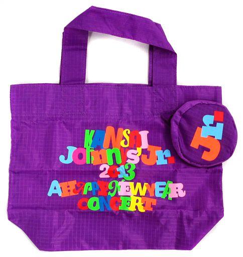 【中古】バッグ(男性) 関西ジャニーズJr. ミニトートバッグ 「関西ジャニーズJr. 平成25年 明けましておめでとうコンサート」