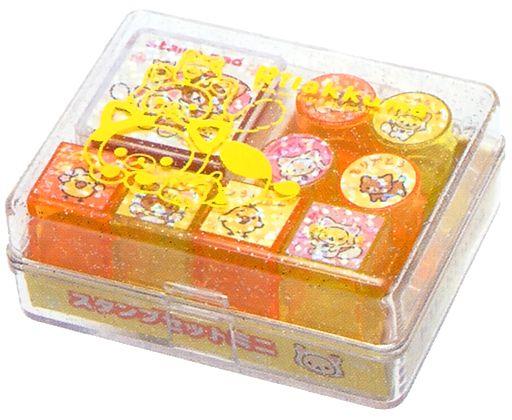 【新品】小物(キャラクター) のんびりネコテーマ(イエロー&オレンジ) スタンプセットミニ Sサイズ 「リラックマ」
