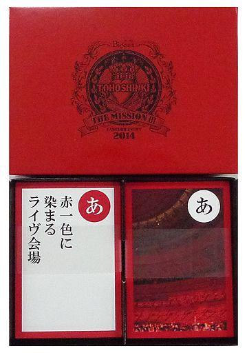 【中古】小物(男性) 東方神起 かるた 「東方神起 FANCLUB EVENT 2014 THE MISSION III?失われたコインを取り戻せ!!?」