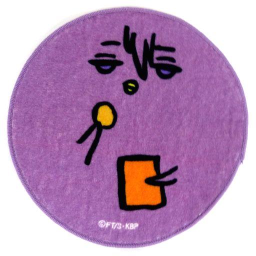 【中古】タオル・手ぬぐい(キャラクター) F.紫原敦(ひよこのバスケ) ラウンドタオル 「黒子のバスケ」 黒バス祭りグッズ