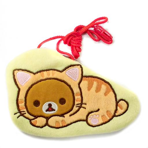【中古】バッグ(キャラクター) リラックマ のんびりネコ がまぐちポシェット 「リラックマ」