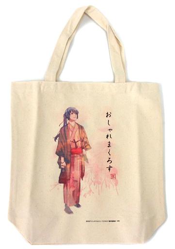 【中古】バッグ(キャラクター) 早乙女アルト トートバッグ 「マクロスF」 おしゃれまくろす限定