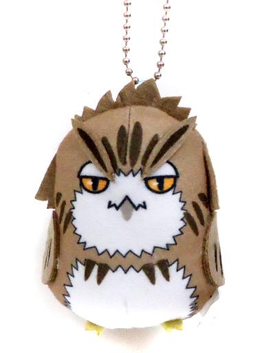 【中古】キーホルダー・マスコット(キャラクター) 木兎フクロウ カバンに付けられるぬいぐるみ 「ハイキュー!!」