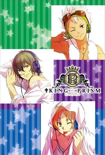 【中古】小物(キャラクター) Over The Rainbow(グリーン×パープル×ブルー) スクエアマグネット 「KING OF PRISM by PrettyRhythm」