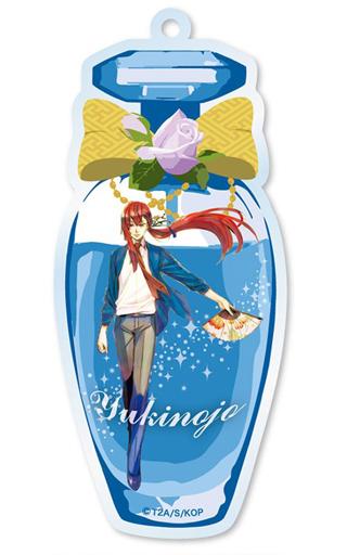 【中古】キーホルダー・マスコット(キャラクター) 05.太刀花ユキノジョウ 香水瓶型アクリルキーチェーン 「KING OF PRISM by PrettyRhythm」