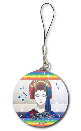 【中古】ストラップ(キャラクター) 太刀花ユキノジョウ ブリキストラップ 「KING OF PRISM by PrettyRhythm」