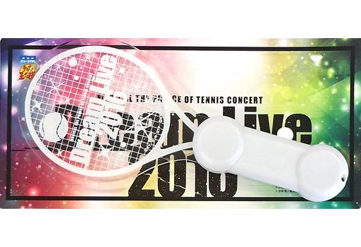 【中古】小物(男性) オリジナルドリームライト2016 「ミュージカル 『テニスの王子様』 コンサート Dream Live 2016」