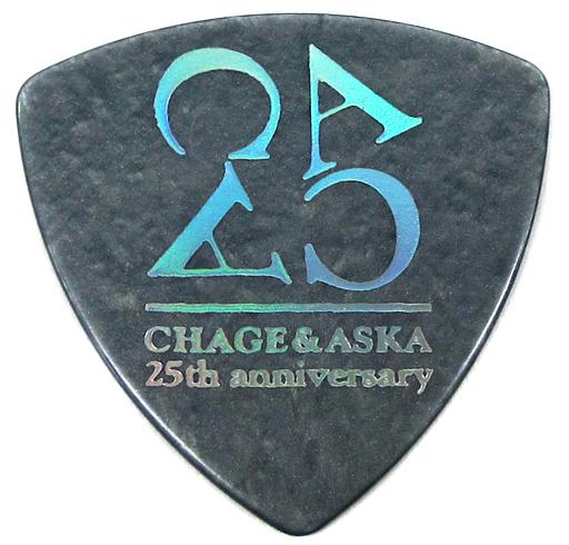 【中古】小物(男性) CHAGE and ASKA(チャゲ&飛鳥) 25th Annversaryギターピック 「オフィシャルファンクラブ TUG OF C&A」 会員限定