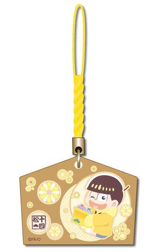 【中古】ストラップ(キャラクター) 十四松 なごみぽっぷ エコストラップ 「おそ松さん」