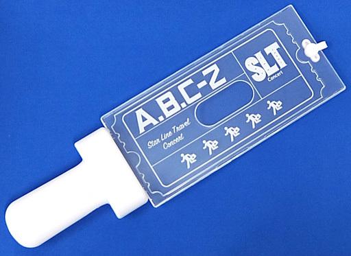 A.B.C-Z トラベライト(ペンライ...