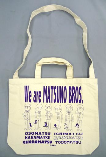 松野兄弟(一松color) We are MATSUNO BROS. トートバッグ 「おそ松さん」