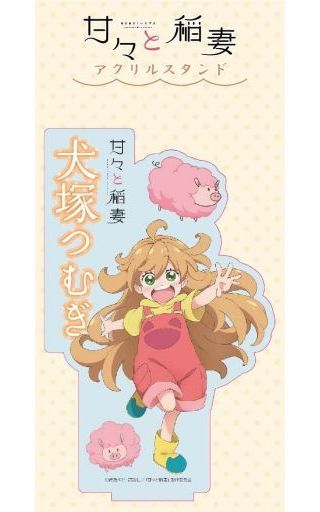 【中古】小物(キャラクター) 犬塚つむぎ アクリルスタンドパネル 「甘々と稲妻」