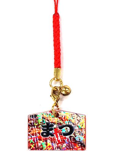 【中古】ストラップ(男性) MATSU(EXILE) 絵馬ストラップ(キラ) 「居酒屋えぐざいる 2010」 ガチャガチャ景品