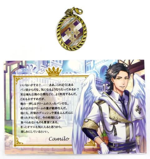カミロ メッセージ付きチャーム 「Happyくじ 夢王国と眠れる100人の王子様」 G賞