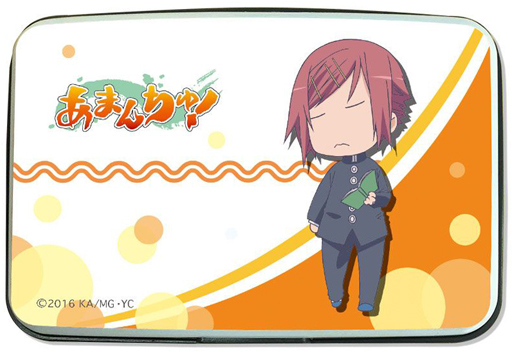 二宮誠 カードケース 「あまんちゅ!」