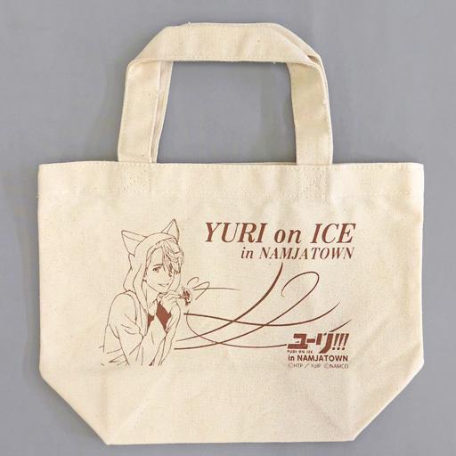 ヴィクトル・ニキフォロフ ランチトート 「ユーリ!!! on ICE in ナンジャタウン ~開幕!グランプリファイにゃル~」 ユーリ!!! on ガラポン 特等 4回転フリップ賞