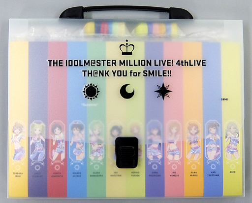 Sunshine(4thLIVE Ver.) 公式コンサートライト12色セット 「THE IDOLM@STER MILLION LIVE! 4thLIVE TH@NK YOU for SMILE!!」