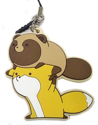 【中古】ストラップ(キャラクター) タヌキ&キツネ(かかえる) 「タヌキとキツネ トレーディングなかよしラバーストラップ」