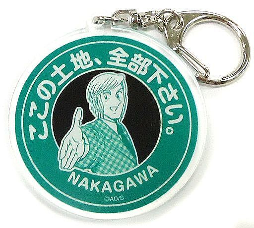 https://www.suruga-ya.jp/database/pics/game/608492043.jpg
