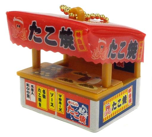 【中古】キーホルダー・マスコット(キャラクター) たこ焼き 「屋台ミニチュアマスコットBC」