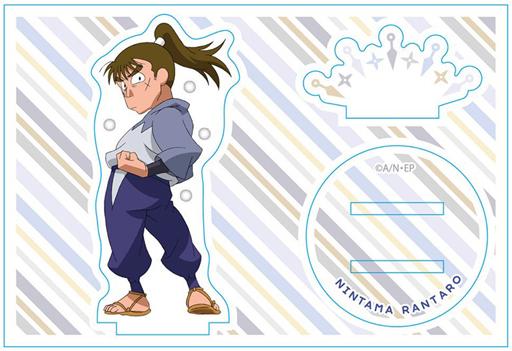 【中古】小物(キャラクター) 07.中在家長次 アクリルフィギュアスタンド 「忍たま乱太郎」