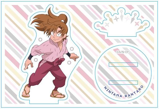 【中古】小物(キャラクター) 09.善法寺伊作 アクリルフィギュアスタンド 「忍たま乱太郎」