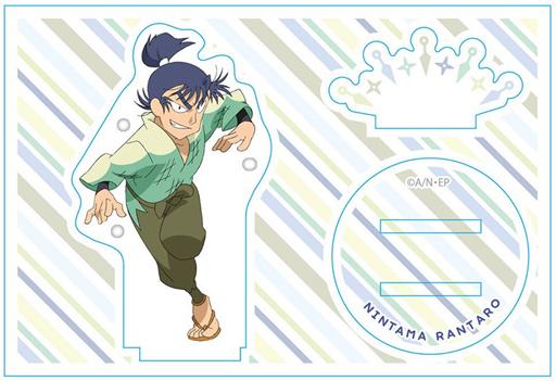 【中古】小物(キャラクター) 10.食満留三郎 アクリルフィギュアスタンド 「忍たま乱太郎」