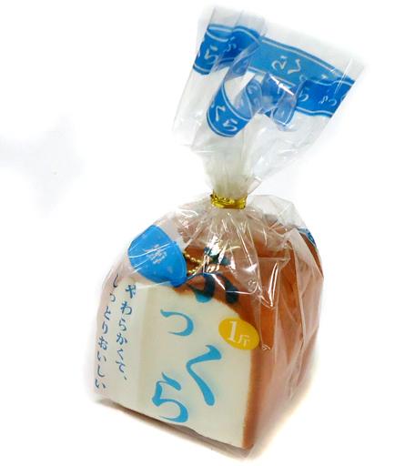 芳醇 ふっくら1斤パンスクイーズ