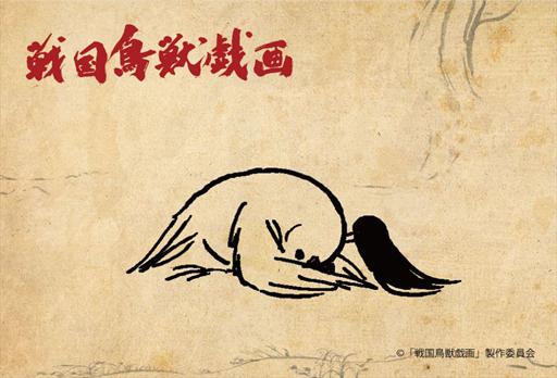 【中古】小物(キャラクター) 森蘭丸 スクエアマグネット 「戦国鳥獣戯画」